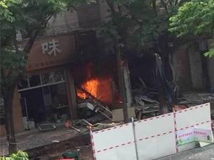 饭店爆炸炸毁隔壁影楼 多名孕妇受波及场面曝光一片狼藉