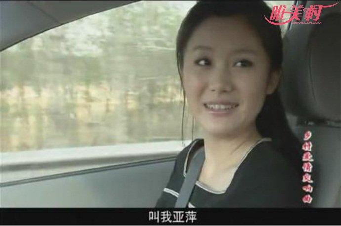 杨壹琳比基尼照片