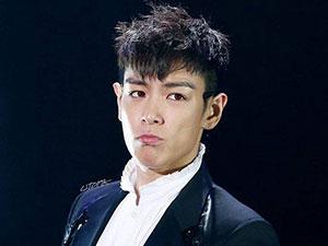 top发亲笔信致歉 Bigbang成员涉嫌过吸毒不止他一个
