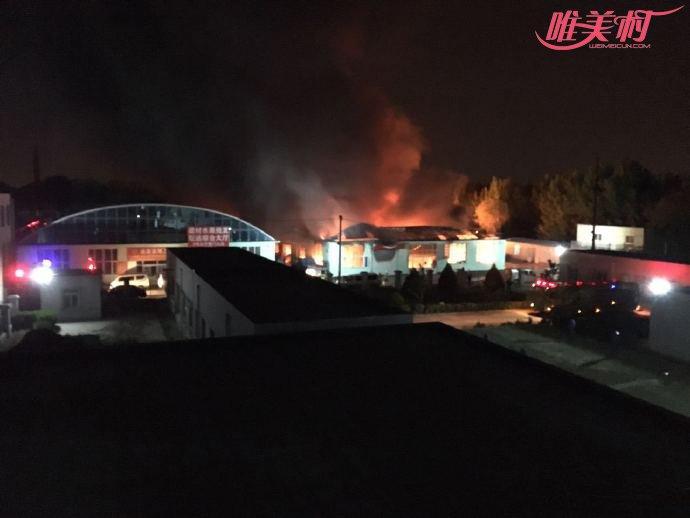 北京回龙观大火