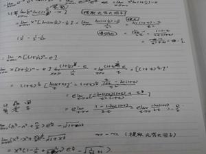痴迷数学成低保户 昔日高材生为何沦靠救济过日子
