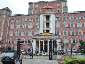 东莞昔日豪华酒店成养老院 短短十年落差竟如此之大
