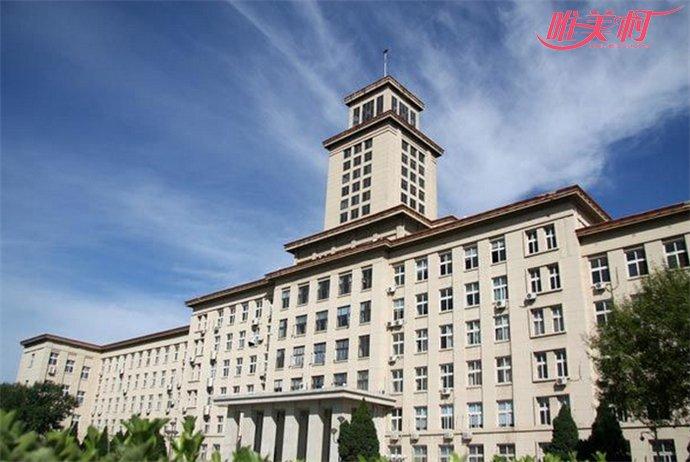 最新中国大学排名