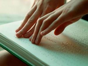 高考特制七份特殊的试卷 盲人考生也可以参