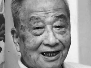 """108岁茶界泰斗张天福去世 去世年龄正是""""茶寿""""之年"""