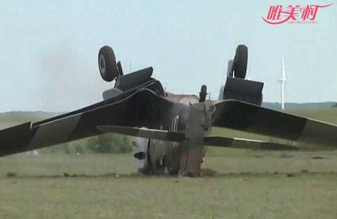 飞机未起飞就直插地面