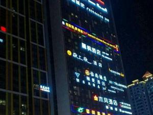 沈阳炮楼藏30多家酒店 夜场约炮开房一系列服务