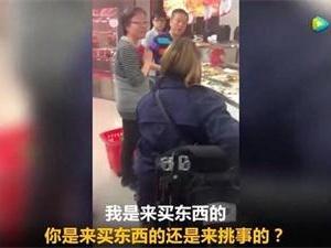 白人女超市怒吼华人店员 种族歧视再起风浪