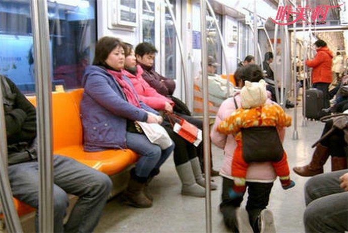 地铁丐帮组千人群