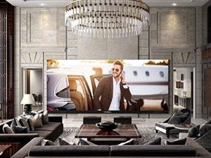 美国造出最大电视长这样 网友:我家客厅放不下怎么办