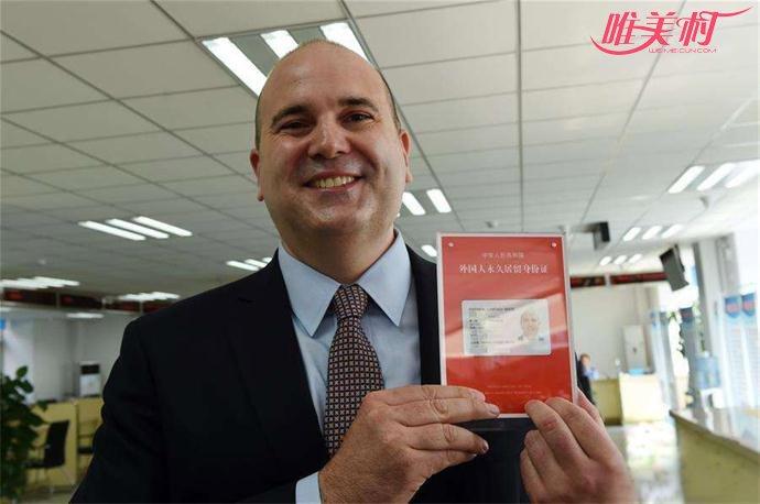 新版外国人身份证启用