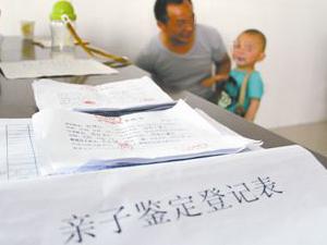 男子因孩子非亲生提离婚 事件结果大反转亲子鉴定成乌龙