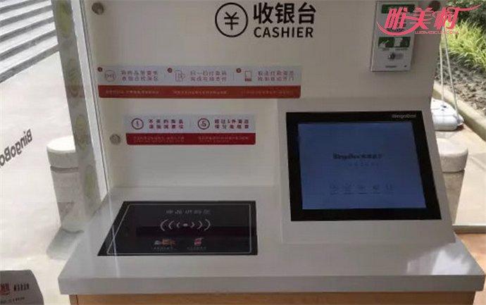 上海现无人便利店