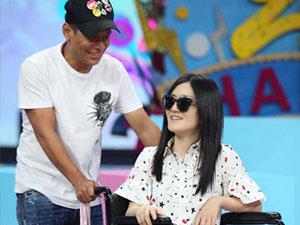 谢娜坐轮椅录节目 宋小宝对其照顾有加可见