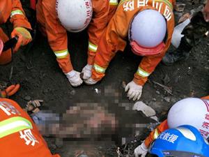 四川茂县被埋民众接通电话并哭泣 不断被提醒保持清醒