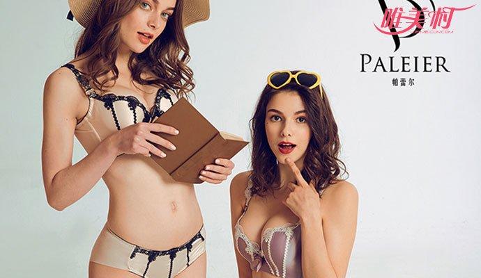 2017夏季10大内衣品牌