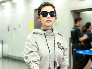 陈妍希现身机场 少女依旧仿佛又看到了当年的沈佳宜