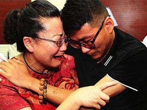 西安侦破3起涉拐 被拐20多年终团聚家人泪洒