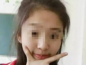 高中男生奸杀16岁女同学 手法狠毒致无辜女生惨死终得恶报