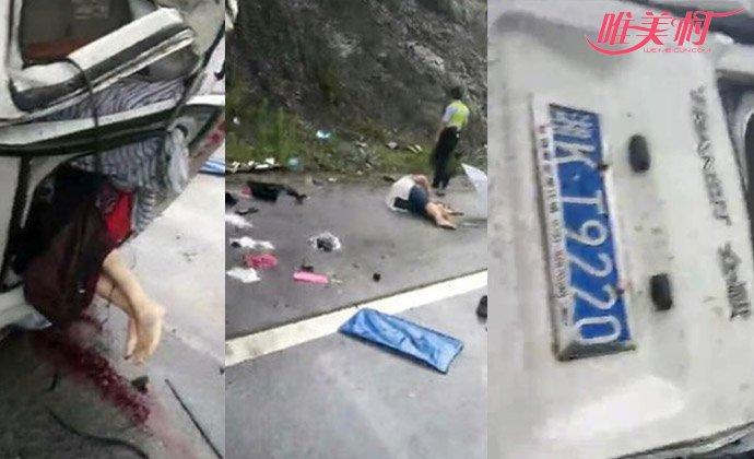救护车送患者转院遭车祸