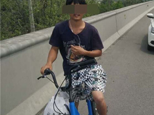 民工骑共享单车上高速 想娃心切怎奈没钱买车票