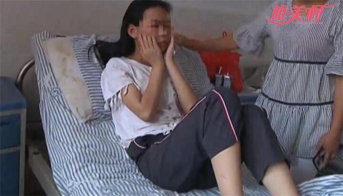 初中女生失联整夜现在医院接受治疗