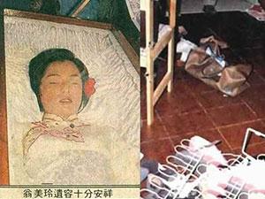 翁美玲死亡现场照片 翁美玲是否真的为情所困而自杀?