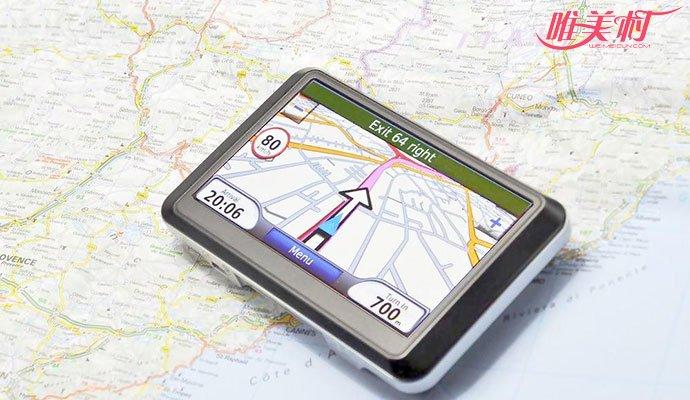 GPS跟踪前女友