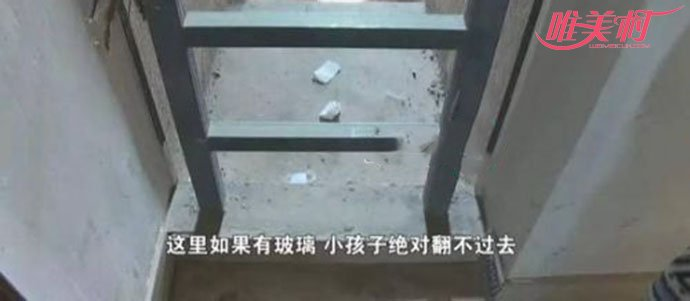 女童被关电梯坠亡的悲剧本可以避免