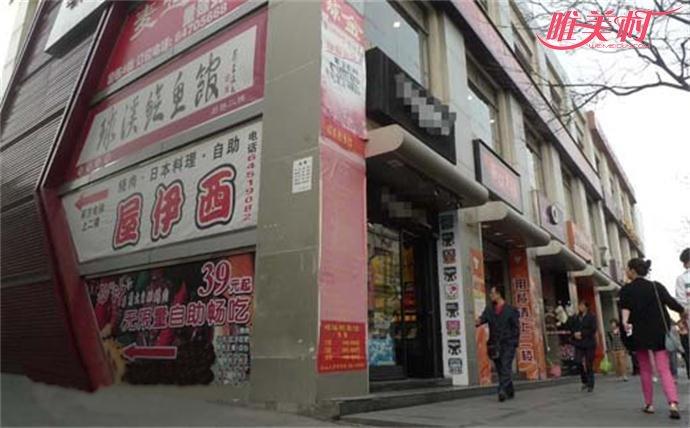 上海吃奶门