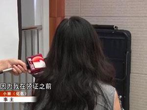 深圳女子仅牵手接吻 婚检告知已怀孕男朋友翻脸