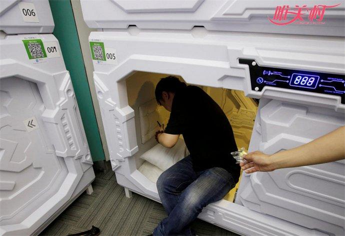 北京现共享胶囊宾馆