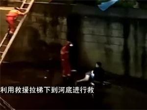 醉酒女子从5米河岸跳下轻生 只因一次家庭纠纷