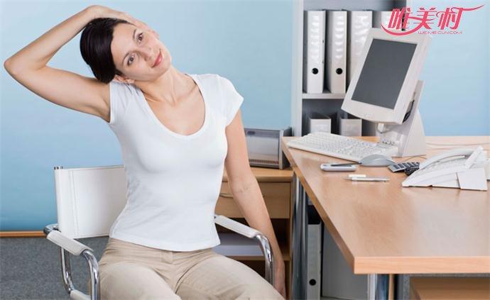 办公室减肥瘦身方法