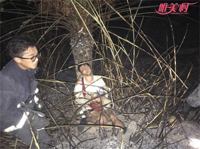 救援人员找到被困的陈大妈
