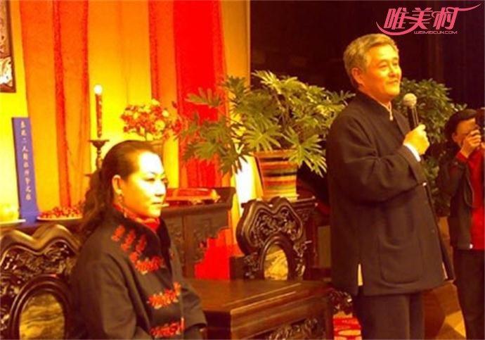 马丽娟和赵本山