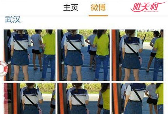 男子偷拍数百张女性照片发网上