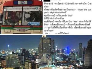 巴士拒载中国游客 先是谎称不能到达后欲将他们赶下车
