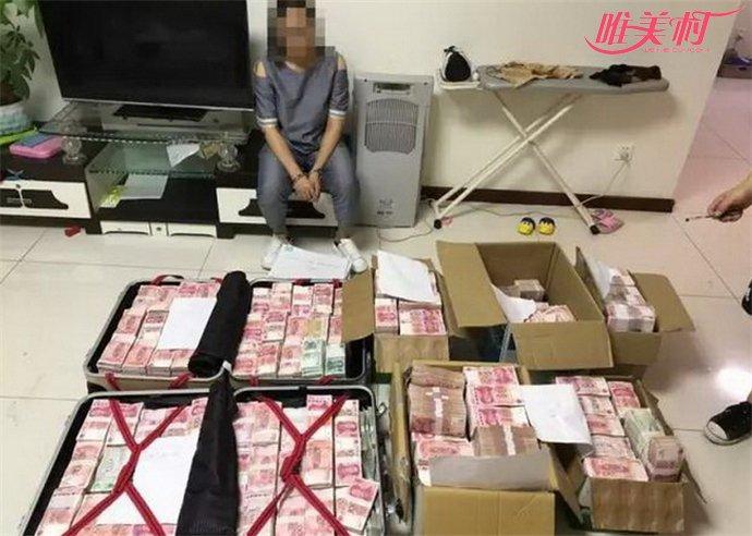 男子偷140吨冥币