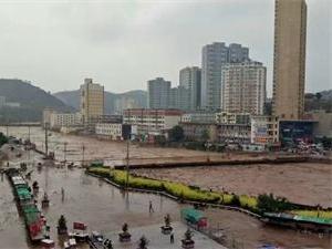 陕西榆林清水沟水库溃坝 抢险工作仍在进行