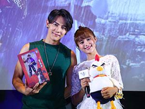 汪东城被粉丝表白 《镇魂街》点映两主角现