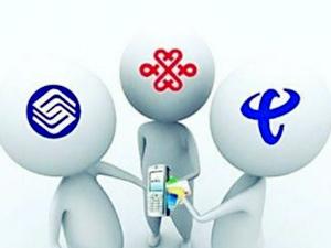 三大运营商取消长途漫游费 网络普及用户直接受益