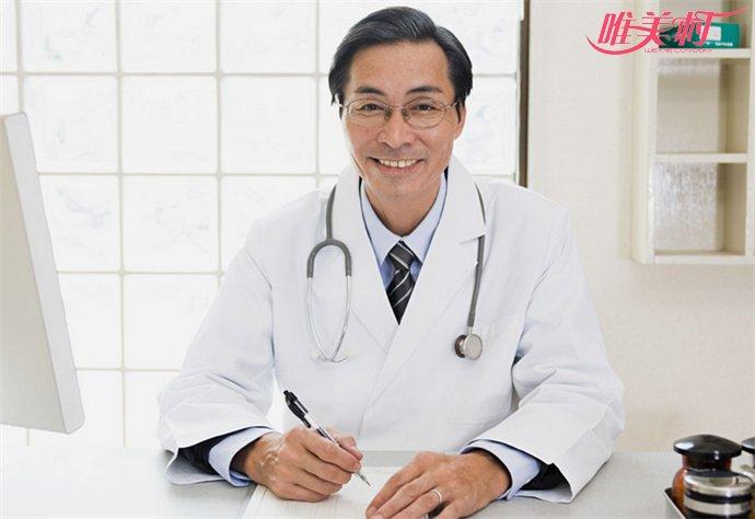 北京发健康白皮书