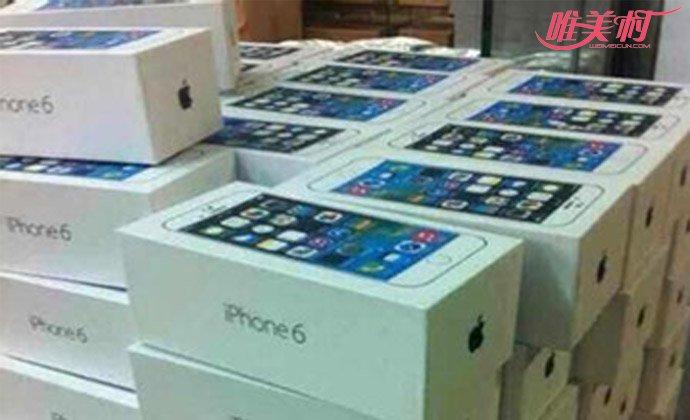 快递员偷收件人50部手机