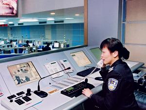 男子报警调戏女接警员 干扰公安秩序刑拘10天