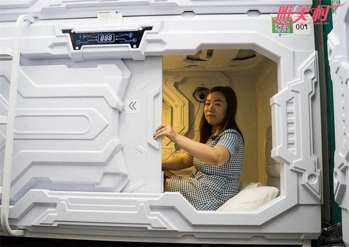 北京共享床铺关门