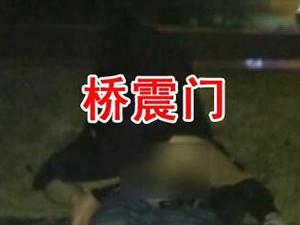 九眼桥女主角洪某遭人肉 不雅视频屡次热传
