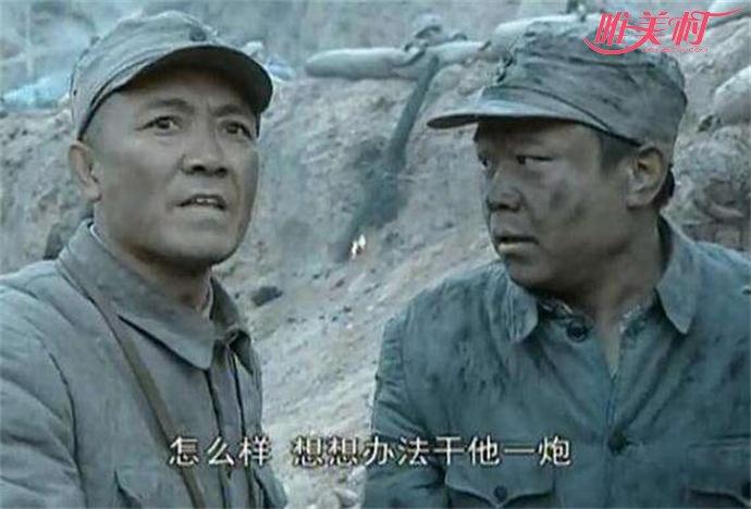 影视剧中的李云龙形象