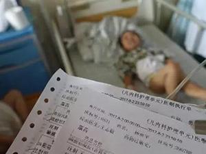 东莞男孩误喝白电油 中毒倒地昏迷不醒被送医抢救已脱险