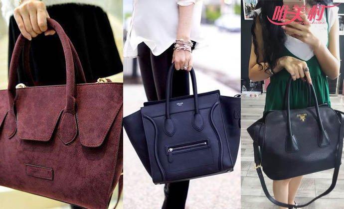 女生如何选购包包